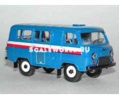 Уаз 3962 почта России